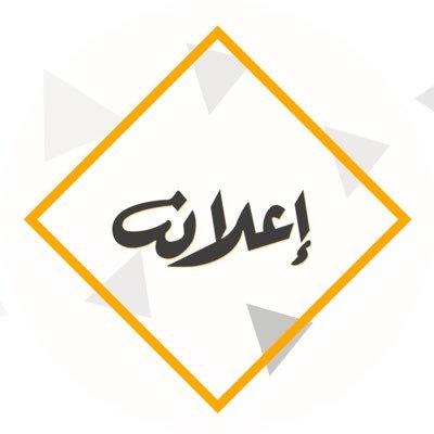 أعلان لطلبتنا الأعزاء في جميع محافظات العراق